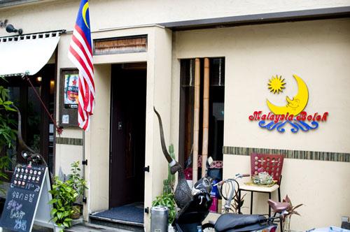 Restoren Malaysia Boleh (Osaka)