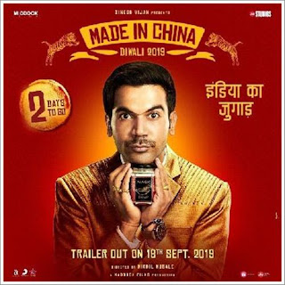 Made in China (2019) MP3 Songs
