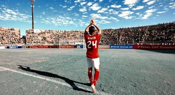 رسمياً بيراميدز يعلن تعاقده مع أحمد فتحي