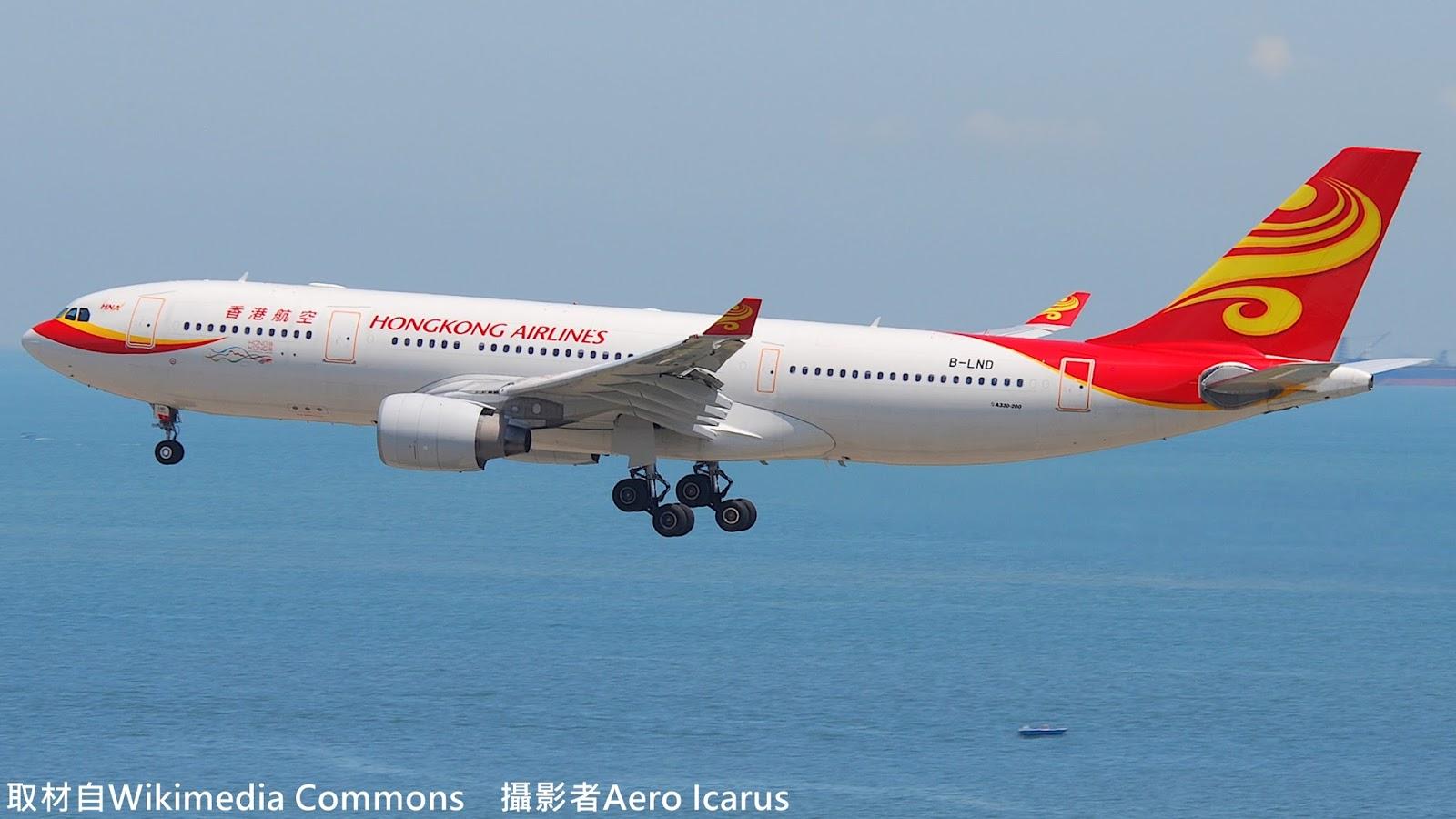 黑老闆說用經濟艙價格搭商務艙,Hong Kong Airlines A330