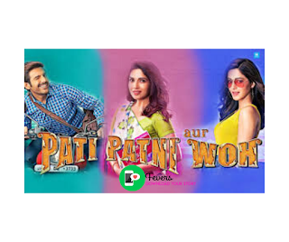 Pati Patni Aur Woh WhatsApp Status | Trailer | Dialogue | Songs