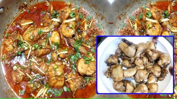 فرائی چکن دیگی قورمہ | Fry Chicken Korma