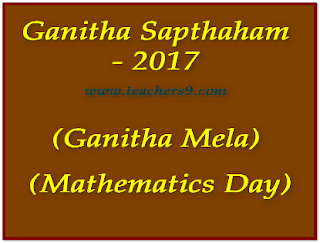 Ganitha Sapthaham - 2017, Ganitha Mela, Mathematics Day Guidelines, Plan of Action with Rc.No.443