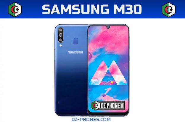 سعر سامسونج M30 في الجزائر 2020 Samsung M30 Prix Algerie