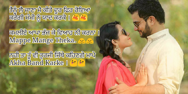 Mom Dad statusin punjabi language here Update New post on father mother quotes collection