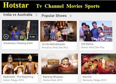 Hotstar par free me live tv, cricket match, serial etc free me kaise dekh sakte hain. toh ye article aapke liye bahut hi jyada helpful saabit ho sakta hain.
