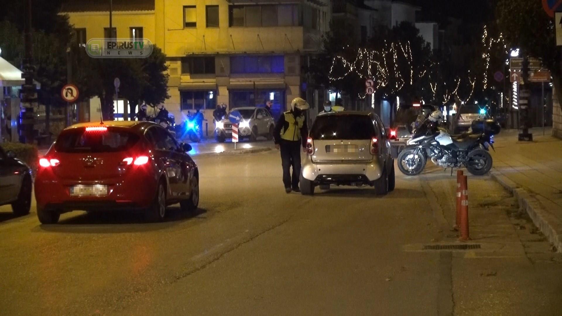 Περιοριστικά μέτρα :Τί έδειξαν οι έλεγχοι της Αστυνομίας χθες στην Ήπειρο