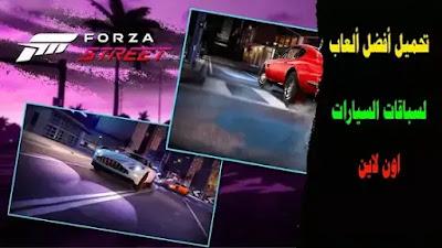 best online car racing games