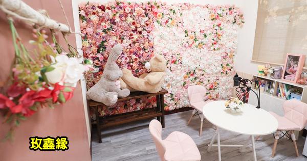 《台中.南區》玫鑫緣|月老餐廳|用餐還可求姻緣|網美花牆免費拍