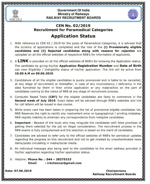 City Intimation For Paramedical Categories