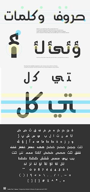 Aqlaam Font
