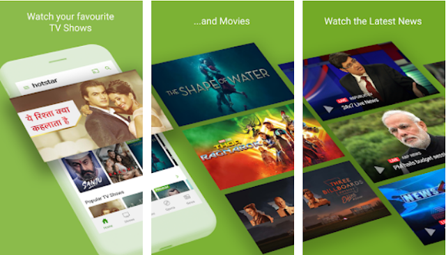 hotstar pc app features