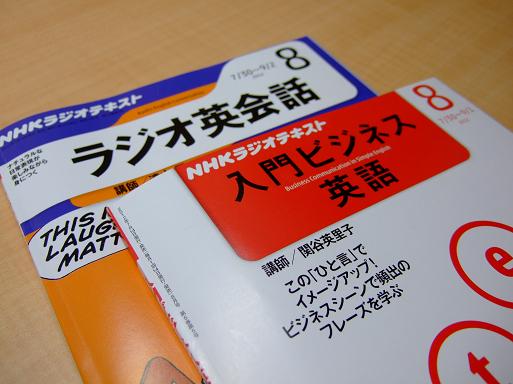 スタンプカードが好きなんですっ!: 英語學習で暗記は避けて ...