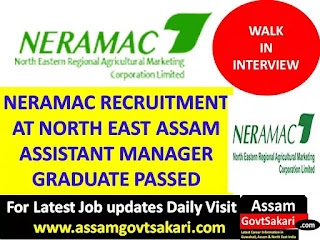 NERAMAC Recruitment 2019