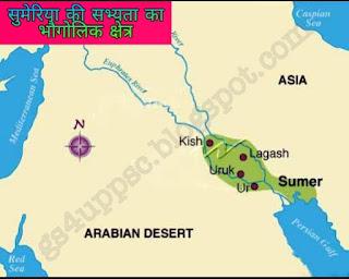 सुमेरिया की सभ्यता map