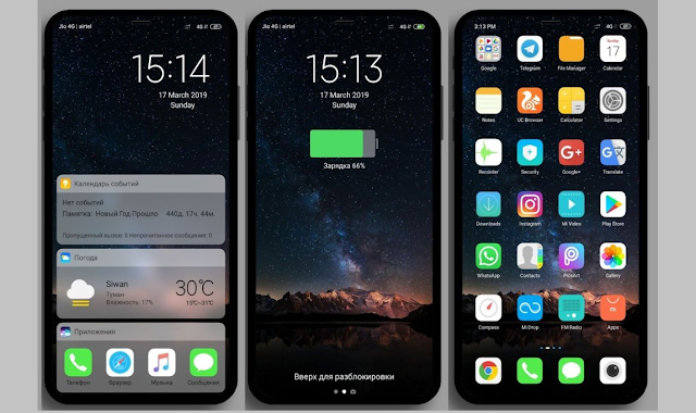 iPhone iOS 11 Dark MIUI Theme