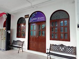 Bilik Tetamu Pusat Islam UUM Tempat Paling Strategik Untuk Menginap