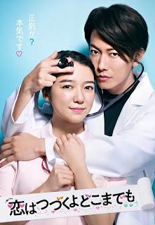 ulasan Dorama Jepang love last forever tentang kisah cinta dokter tendo dan suster sakura