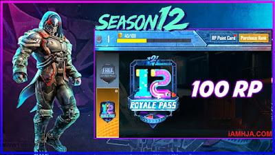 season 12 royal pass pubg mobile,season 12 pubg mobile,season 12 pubg mobile royale pass,season 12 royal pass leaks,pubg mobile season 12 leaks,season 12 royal pass rewards leaks