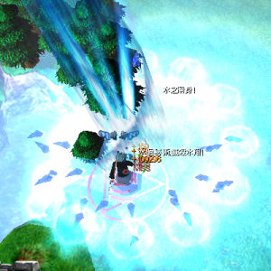 naruto castle defense 6.0 Shattering Ice Spear