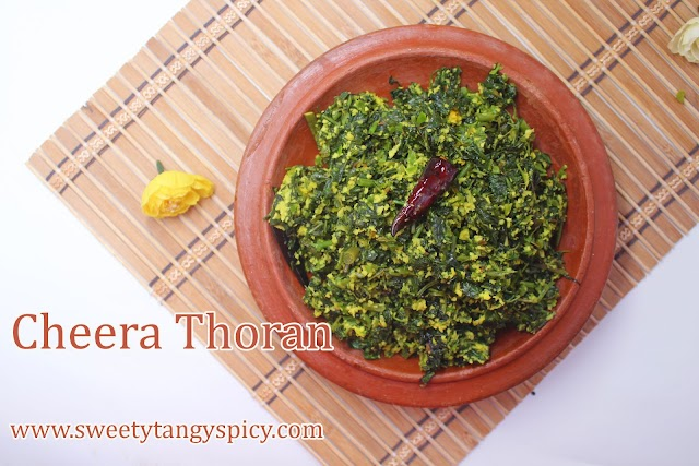 Cheera Thoran | Kerala Cheera Thoran Recipe | How To Make Cheera Thoran Easily | Cheera thoran with Green amaranths