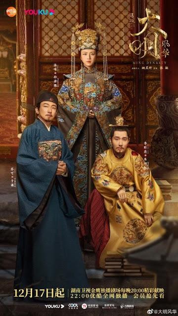Phim Đại Minh Phong Hoa-Trung Quốc Mới Nhất 2019