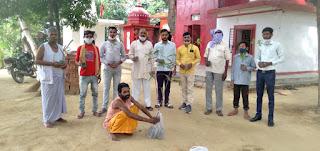 पर्यावरण दिवस पर हमराह एक्स कैडेट एन सी सी  सेवा संस्थान द्वारा किया गया वृक्षारोपण