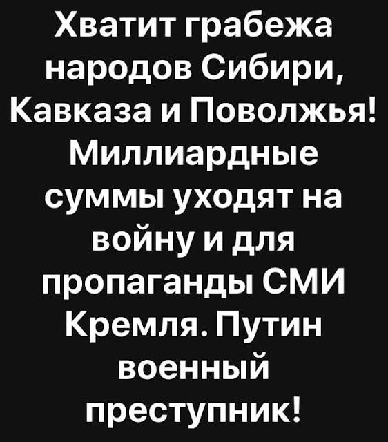 Здравствуйте, уважаемый Кашапов Рафис Рафаилович.