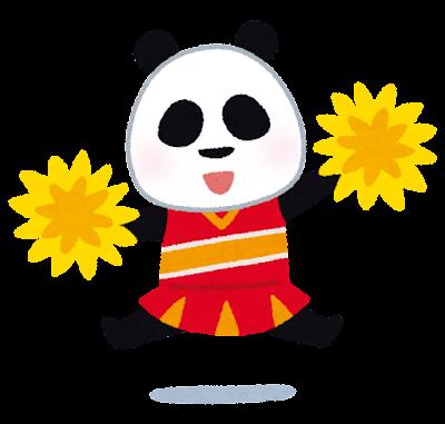パンダのチアリーダーのイラスト