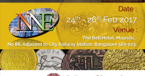 8th National Numismatic Exhibition
