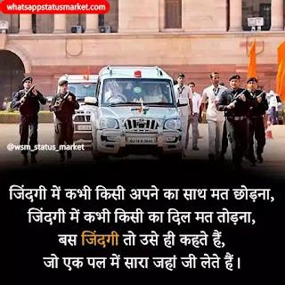ias motivation image in hindi
