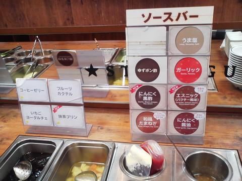 ビュッフェコーナー:デザート1 ステーキガスト一宮尾西店3回目