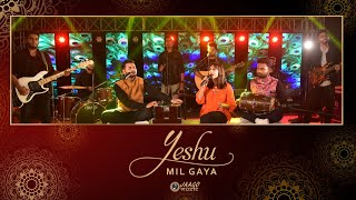 Yeshu Mil Gaya ( येशु मिल गया ) Hindi Christian Song 2021 ( Jaago Music ft. Hinanaaz Bali, Titus Bhatti & Allen Keith Samuel )