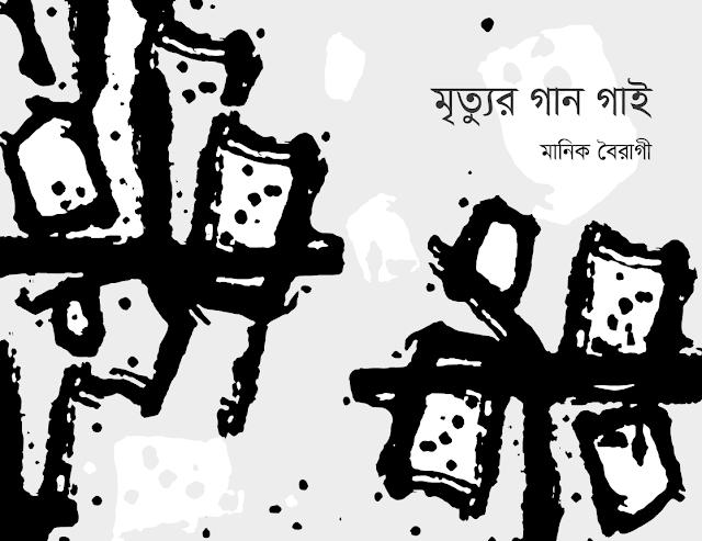 sahityakaal.com