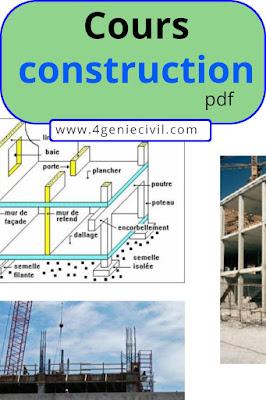 Cours de construction bâtiment