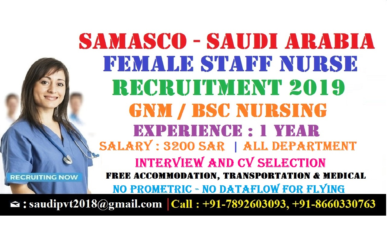 STAFF NURSE VACANCY IN SAMASCO - SAUDI ARABIA