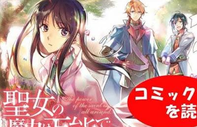 Seijo No Maryoku Wa Bannou Desu Episódio 11
