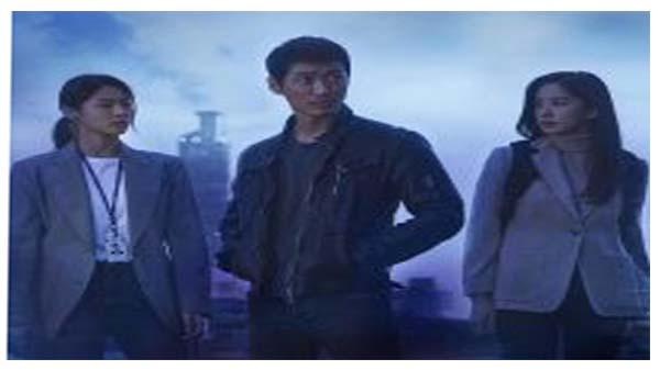 Drama Korea Awaken Subtitle Indonesia