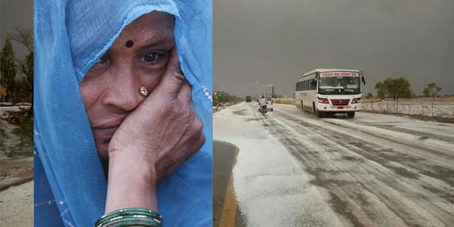 आंधी-बारिश: 4 राज्यों में 50 मौतें, अब 7 राज्यों के लिए अलर्ट जारी | INDIA WEATHER REPORT AND FORECAST