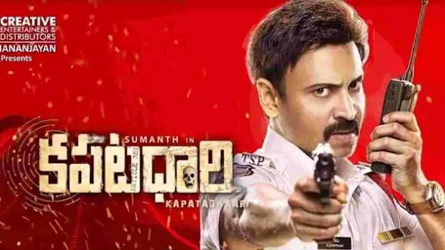 [Review] Kapatadhaari: A Telugu Crime Thriller, Remake of Kannada Blockbuster Kavaludhari Analysis