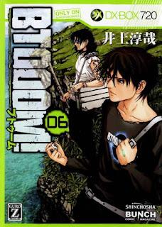 BTOOOM! Volume 06