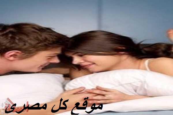 7ab8d6ea81698 للمتزوجات فقط..!! ماذا يحتاج زوجك بعد الجماع ؟؟؟