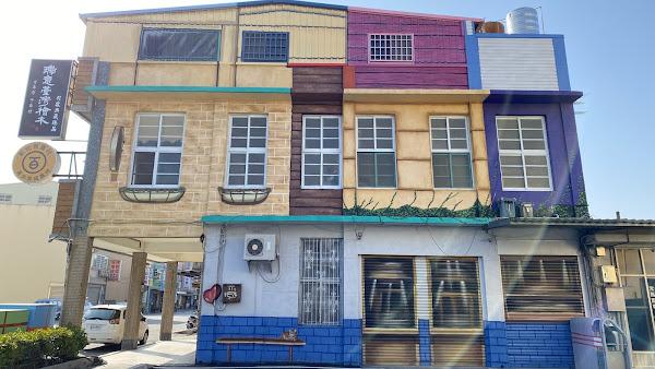 彰化百寶村週邊建築彩繪牆 用藝術妝點埤頭街景