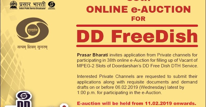 DD Freedish 38th e-auction will be on 11th February 2019 under new