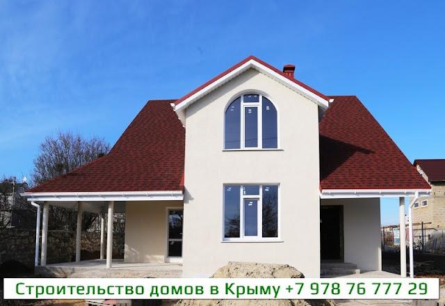 Стоимость строительства дома в Крыму