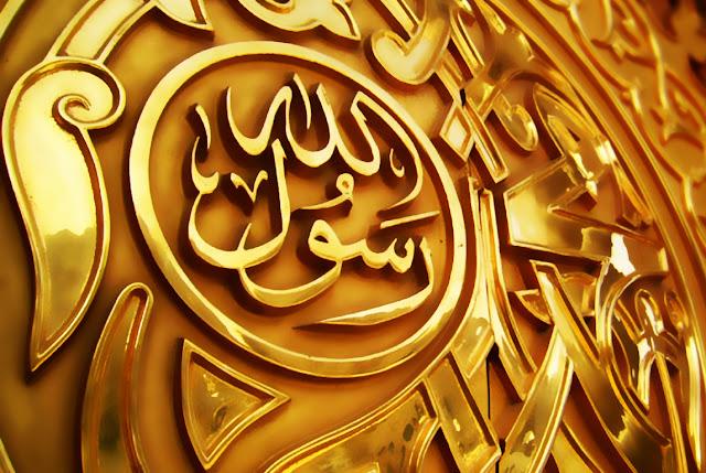 Menyibak Sifat Qur'ani Akhlak Rasulullah SAW
