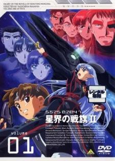 Seikai no Senki II Todos os Episódios Online, Seikai no Senki II Online, Assistir Seikai no Senki II, Seikai no Senki II Download, Seikai no Senki II Anime Online, Seikai no Senki II Anime, Seikai no Senki II Online, Todos os Episódios de Seikai no Senki II, Seikai no Senki II Todos os Episódios Online, Seikai no Senki II Primeira Temporada, Animes Onlines, Baixar, Download, Dublado, Grátis, Epi