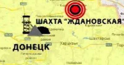 шахта ждановская картинки инструкция