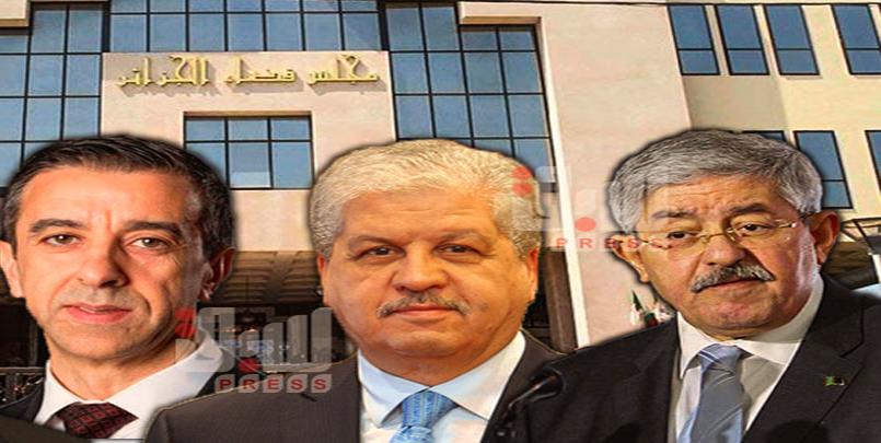 أحمد أويحي و سلال