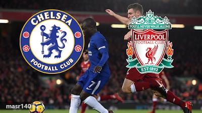 مشاهدة مباراة ليفربول وتشيلسي بث مباشر اليوم الاحد 14-4-2019 الدوري الانجليزي